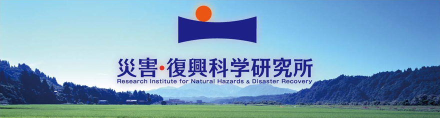 Research Institute for Natural Hazards and Disaster Recovery Niigata University